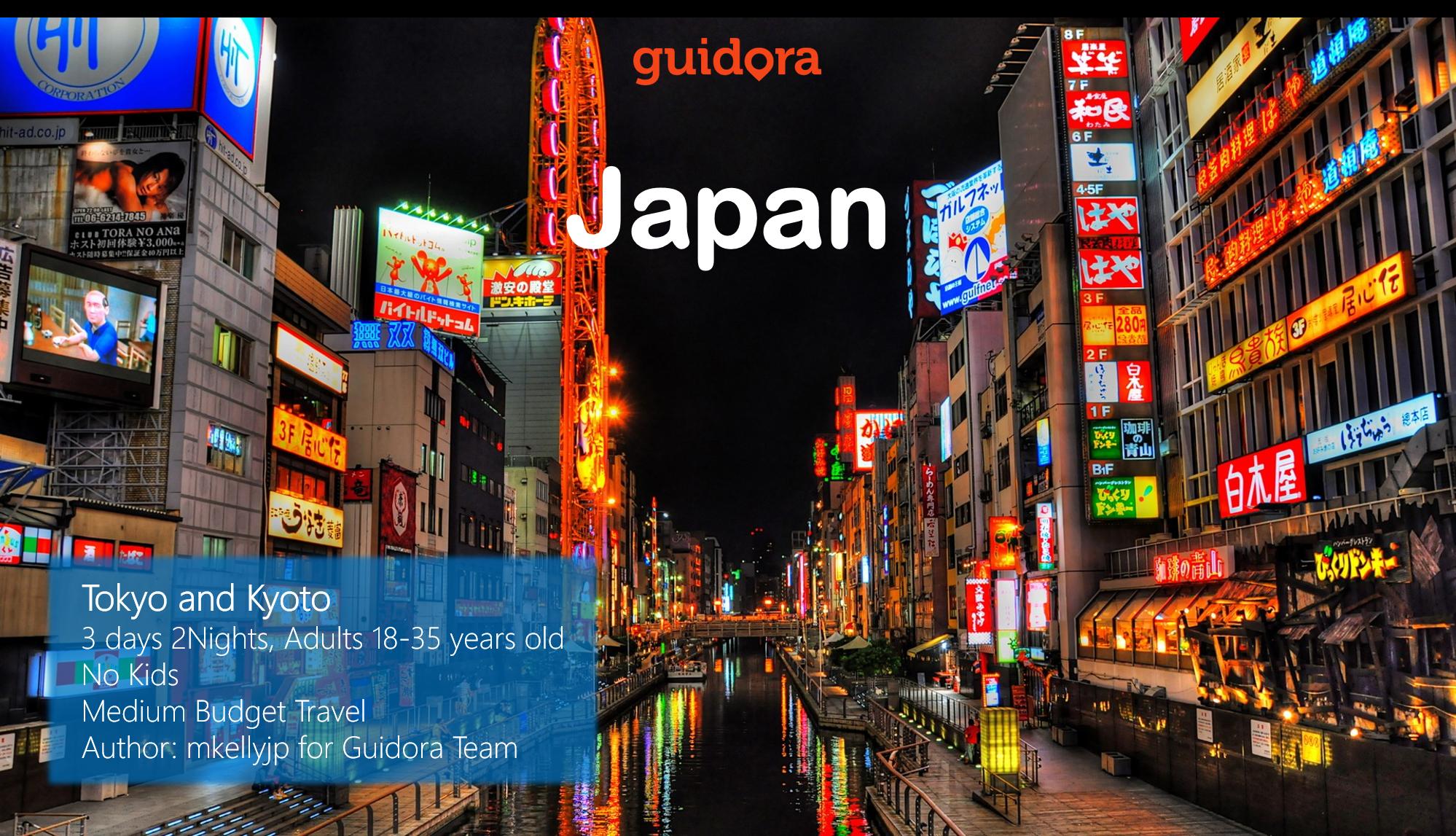 Tokyo_Guidora_Cover