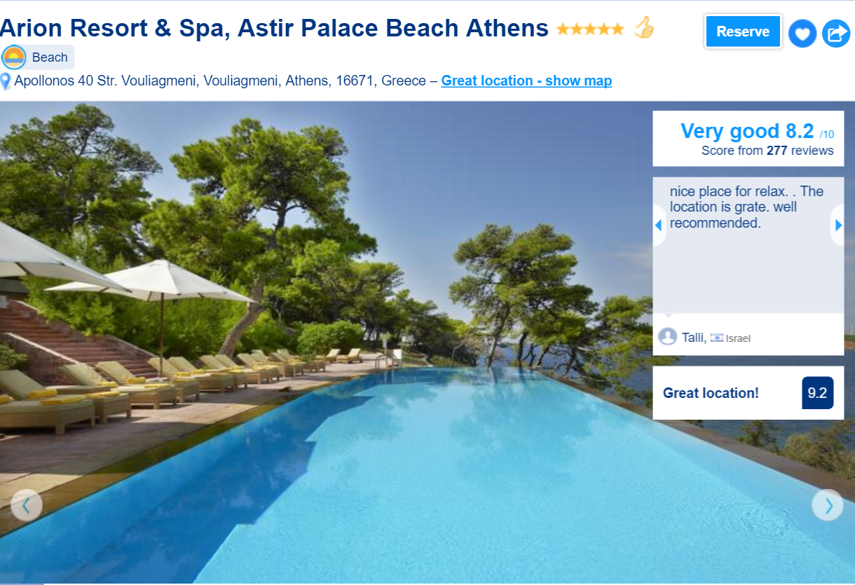 The best luxury hotels in Athens: Arion Resort Spa