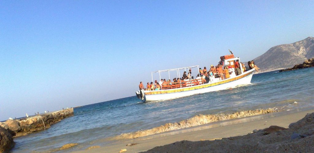 Boat from Koufonisia Main Village to Pori Beach