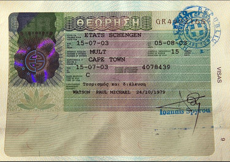 Greece Tourist Visa Requirements