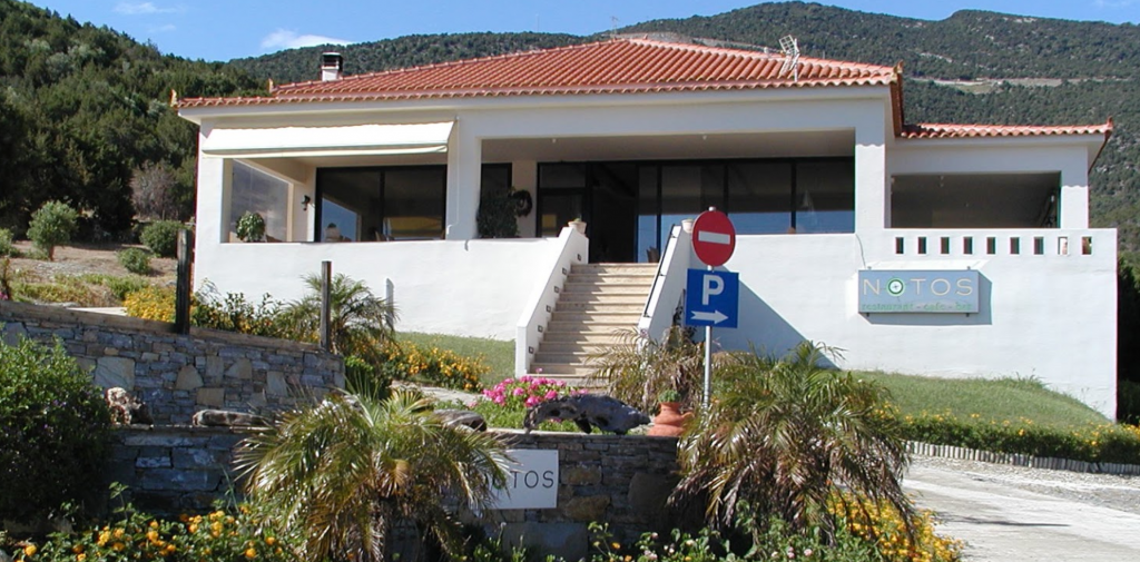 Notos restaurant is just behind the beach of Figias.