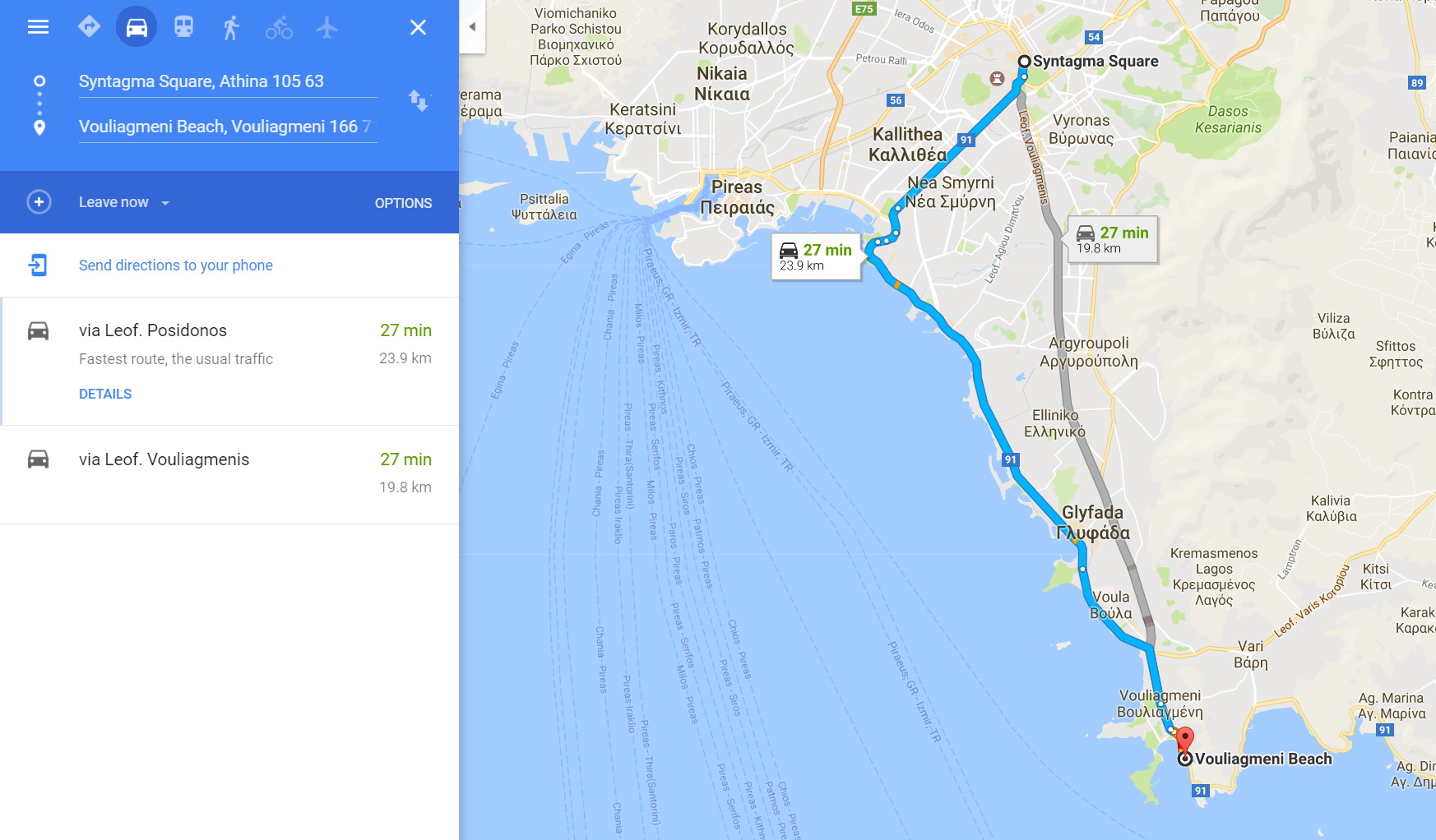 How To Get Vouliagmeni Beach From Athens With A Taxi