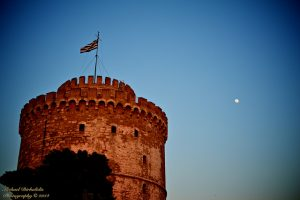 Thessaloniki - The White Tower